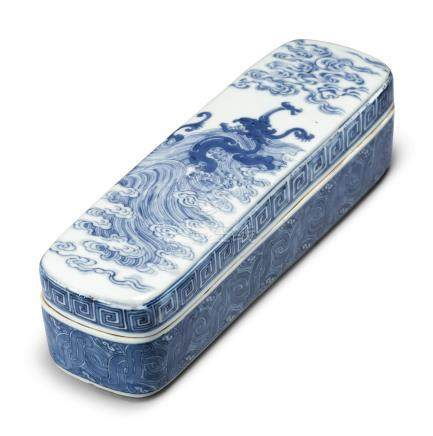 A RARE BLUE AND WHITE 'DRAGON' PEN BOX AND COVERQing Dynasty, Kangxi Period