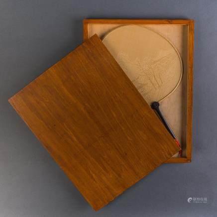A Rare Landscape Embroidered Fan in Original Wooden Box.