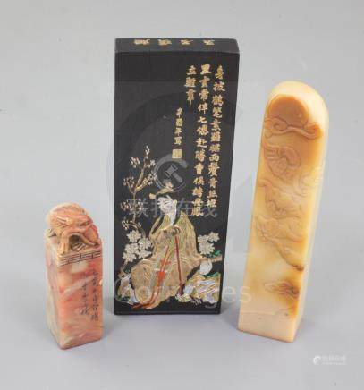 Two Chinese soapstone seals and an ink block, early 20th century the 'chicken blood' soapstone