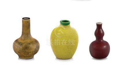 A Chinese mottled yellow and grey-glazed miniature bottle vase, Qing Dynasty, 19th century