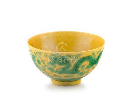 A Chinese yellow-ground green-enamelled 'dragon' bowl, Guangxu marks and period, 1875-1908