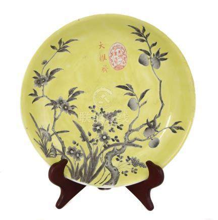 Chinese Yellow Ground Famille Rose Porcelain Plate. 19th/20th century. Some wear to surface. Ht. 1