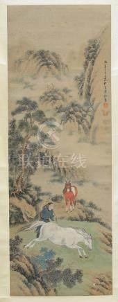 PU Quan (1913 1991)