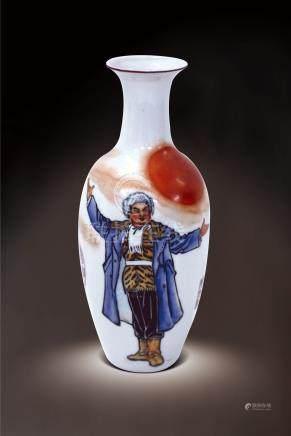文革 人物纹赏瓶