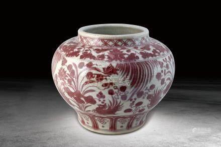 明 釉里红花鸟纹罐