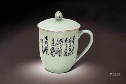 文革 毛泽东诗词盖杯