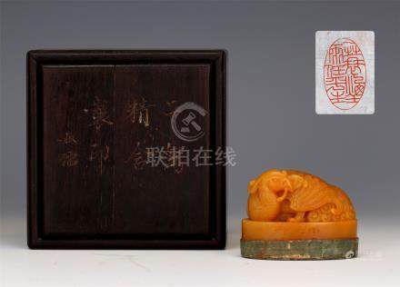 CHINESE TIANHUANG STONE PHOENIX SEAL