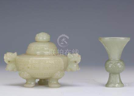 TWO CHINESE WHITE JADE CARVED LIDDED CENSER AND GU VASE