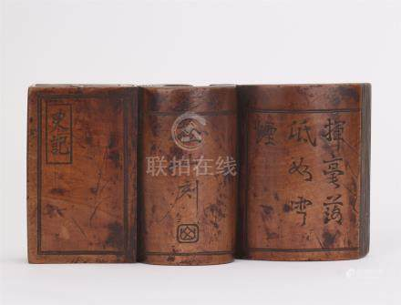 CHINESE BOXWOOD BOOK SHAPED PAPER WEIGHT