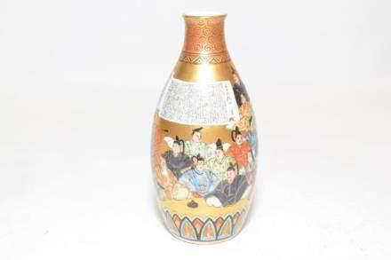 Japanese Satsuma Figures Vase