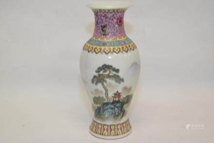1950-70s Chinese Famille Rose Vase