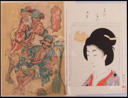CHIKANOBU and KUNIYOSHI Woodblock Prints