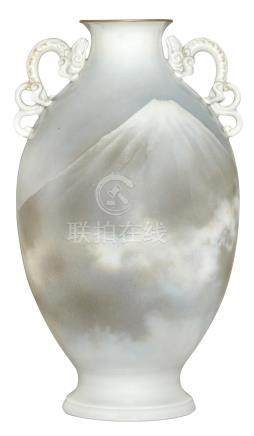 Japanese Glazed Porcelain Vase