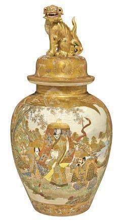 Large Japanese Satsuma Covered Vase