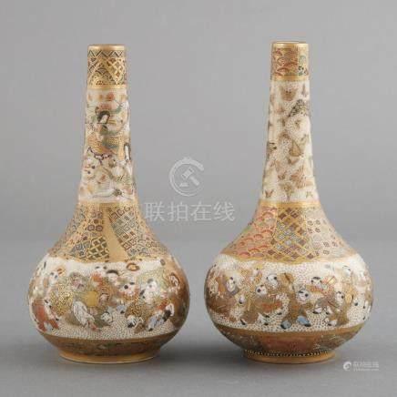 Two Similar Japanese Satsuma Vases