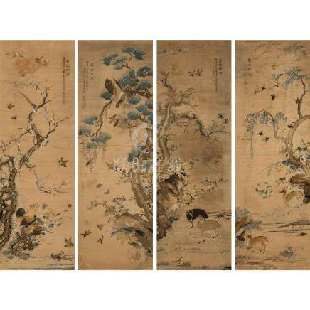 Set of Four Japanese Silk Embroidered Panels