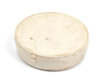 A Dingyao White Glazed Porcelain Covered Box Diameter 4