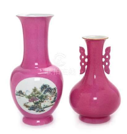 * Two Pink Glazed Porcelain Vases Height of taller 10