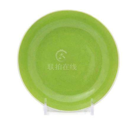 An Apple Green Glazed Porcelain Dish Diameter 5 7/8