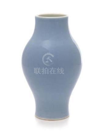 A Claire-de-Lune Glazed Olive-Shaped Porcelain Vase
