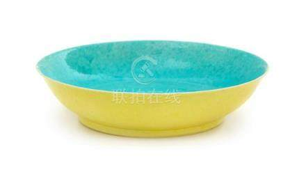 A Turquoise and Yellow Glazed 'Dragon' Porcelain Dish