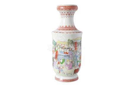 A polychrome porcelain vase, decorated with playing children and characters