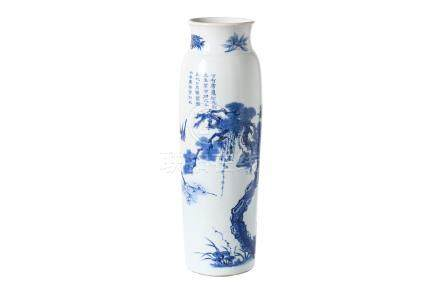 A blue and white porcelain sleeve vase, decorated with bamboo, tree, birds and a poem