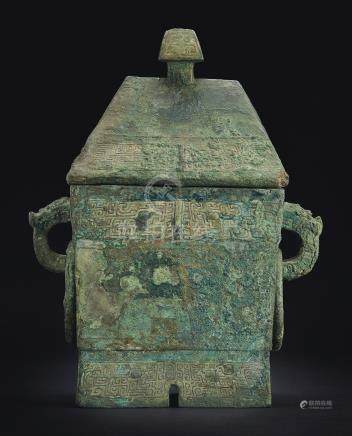 A VERY RARE BRONZE RITUAL WINE VESSEL AND COVER, FANGYI