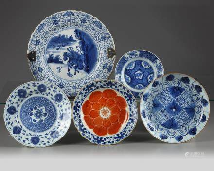 Five Chinese blue and white plates