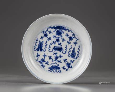 A Chinese blue and white 'Hundred Treasures' dish