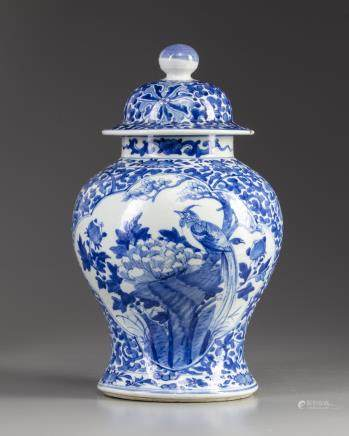 A Chinese blue and white vase with cover