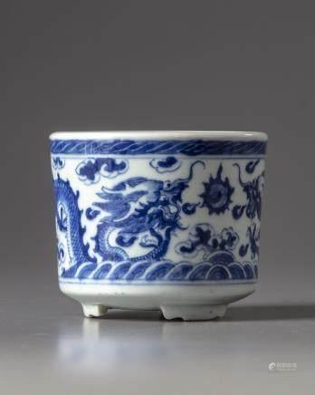 A blue and white porcelain censer
