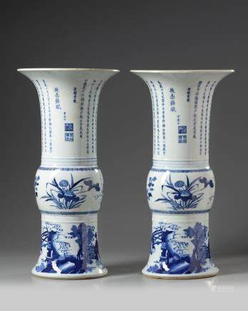 Two Chinese blue and white phoenix tail vases
