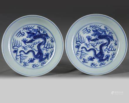 Two Chinese blue and white 'dragon' dishes