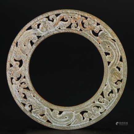CHINESE ARCHAIC JADE RING PENDANT