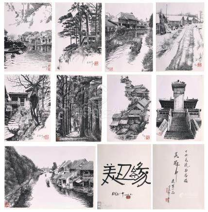 ELEEVEN PAGES OF CHINESE ALBUM PAINTING OF LANDSCAPE