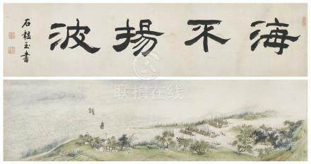 HE SHIQI (19TH CENTURY)
