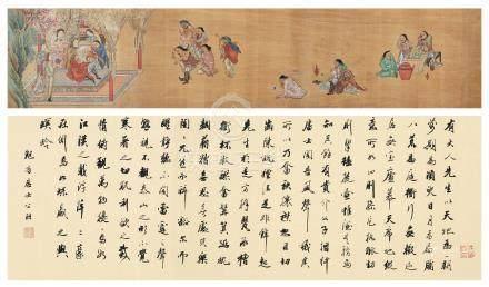 HUA ZIYOU (19TH CENTURY)