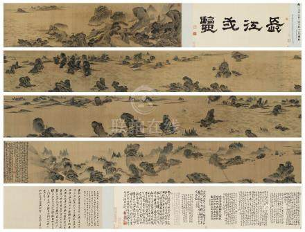 SHITAO (ATTRIBUTED TO, 1642-1707)/ AIXINJUELUO BO WENTING (ATTRIBUTED TO, 1649-1708)