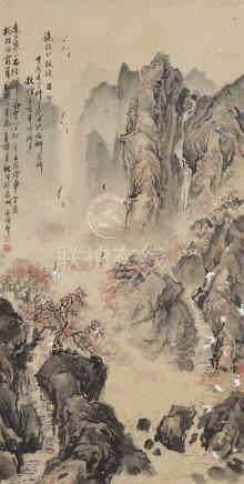 WU JUNSHENG (BORN 1940)