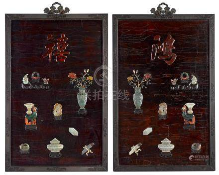 A pair of zitan-framed jade and hardstone inset lacquer panels  Qing dynasty (2)