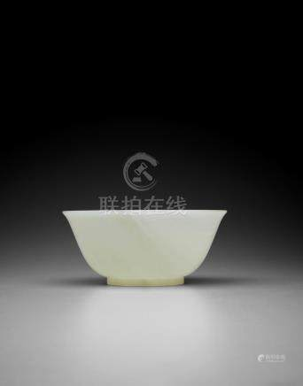A FINE AND RARE WHITE JADE BOWL Qianlong incised four character mark and of the period (2)