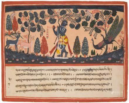A FOLIO FROM A BHAGAVATA PURANA SERIES:KRISHNA VENUGOPALA ORISSA, CIRCA 1775-1800
