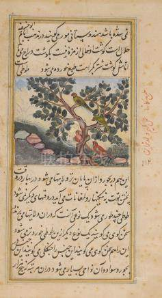AN ILLUSTRATED FOLIO FROM THE FIRST BABURNAMA  BY KANHA AND KHEM, MUGHAL INDIA, CIRCA 1589