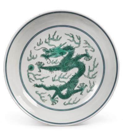 清道光   綠彩雲龍趕珠紋盤 《大清道光年製》款