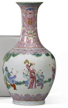 民國   粉地粉彩嬰戲圖瓶 《大清道光年製》仿款