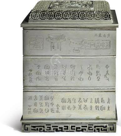 二十世紀初   白銅鏨古籀三層熏爐 《膠縣志成薛志臣自造》款