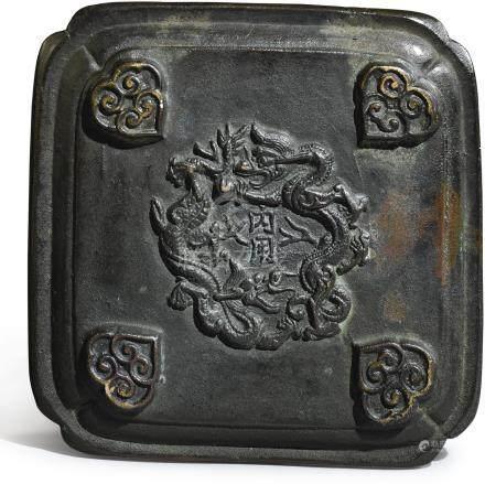 十九 / 二十世紀   銅御製詩文如意足四方倭角盤 《宣德七年正月十五日》仿款