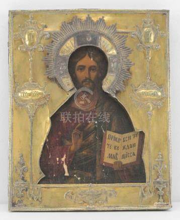 1795/1796 Antique Russian Icon