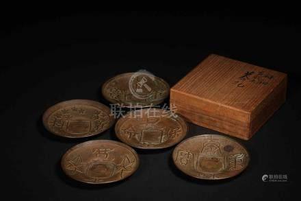 佐佐木象堂製古幣紋銅茶托五客